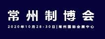 213x80 3_看图王.jpg